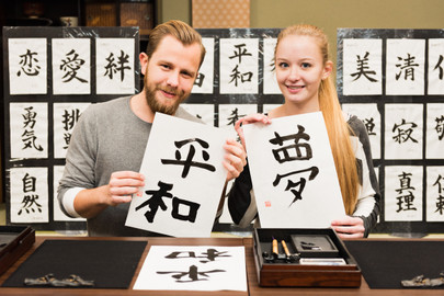 Learn How to Write Kanji, Japanese Calligraphy