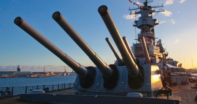 USS Missouri Tour