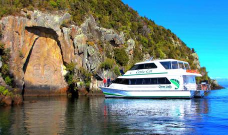 Ngātoroirangi Māori Rock Carvings Boat Cruise