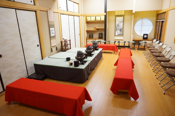 tea ceremony tokyo english
