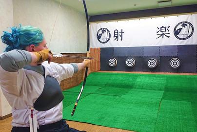 Hiroshima Archery And Martial Arts Experience