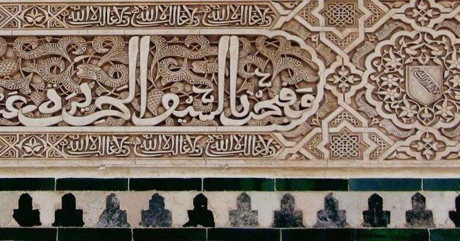 Alhambra and Granada city tour
