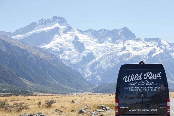 New Zealand south island promo code