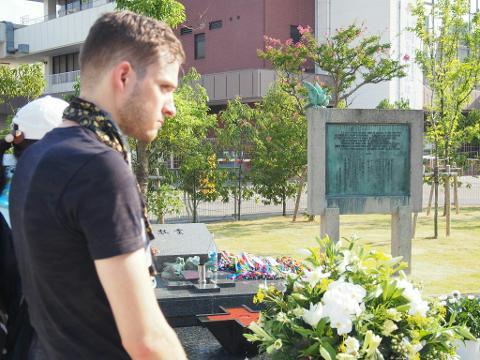 Hiroshima Cycling Peace Tour by Bicycle