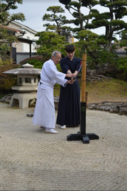 Japanese Samurai Experience, Includes Food and Garden Tour