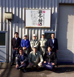 Eikou Shuzo Sake Brewery Tour and Tasting in Matsuyama
