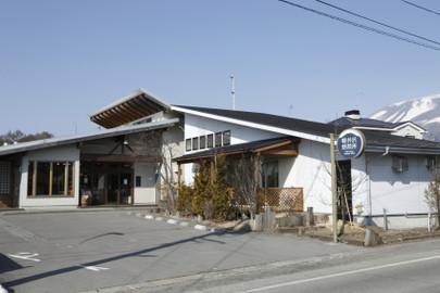 Coffee Roasting Class in Karuizawa