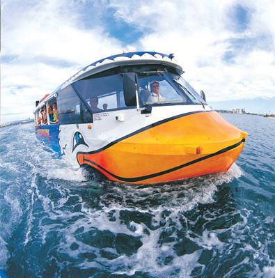 Gold Coast Aquaduck Special