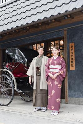 Dress in kimono