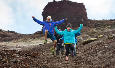 Mt. Tarawera Guided Hiking Experience