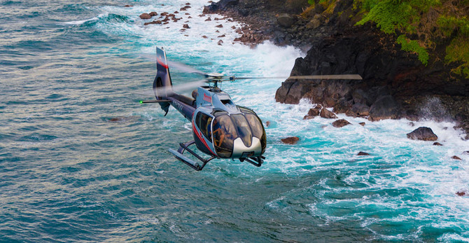 Maui Helicopter Scenic Flight