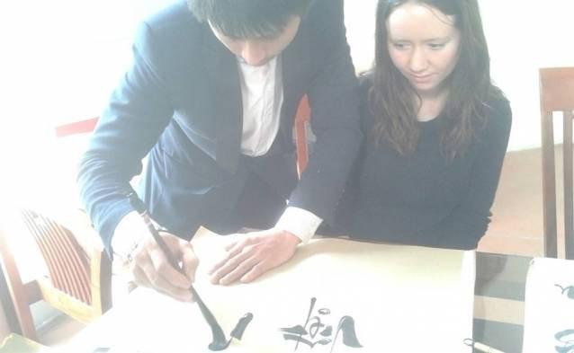 calligraphy class tour voucher