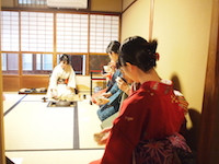 Tea Ceremony Tour