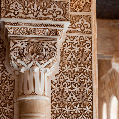 Inside Alhambra with private tour