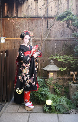 kyoto maiko dress up experience deals