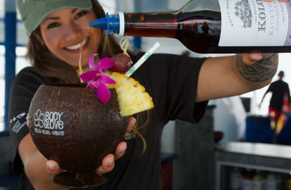 2 Hour Sunset Cocktail Cruise Kona Coast