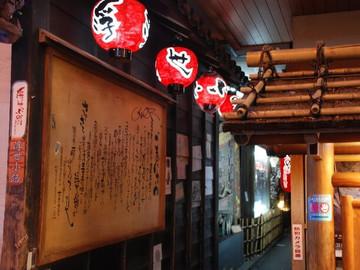Osaka Night Street Food Tour
