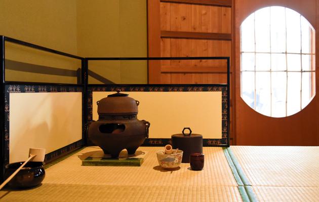 tea ceremony tokyo discount