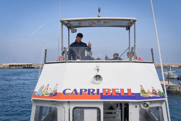 Sea view of Capri