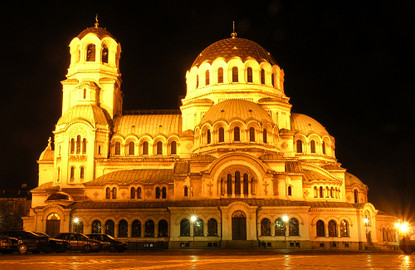 Sofia By Night Tour With Folklore Dinner & Show