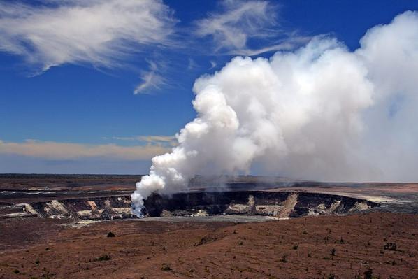 Big Island Volcano Adventure deals