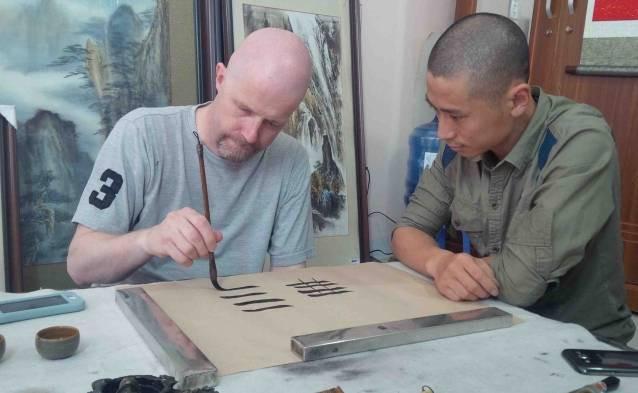 calligraphy vietnam deals