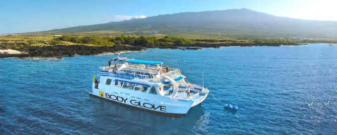 Kailua Kona Snorkel And Dolphin Cruise